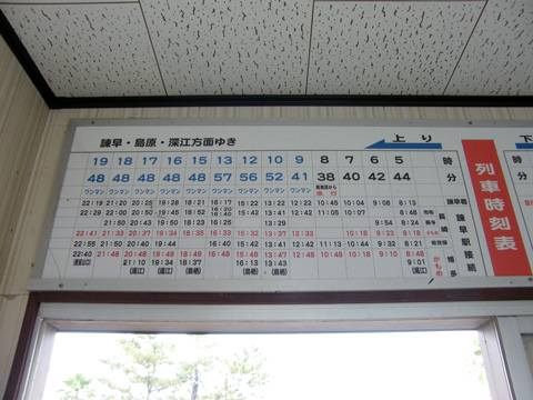 20071224_kadusa-03.jpg
