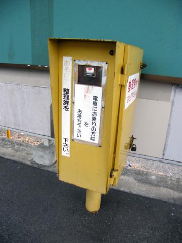 20080113_ajinahigashi-03.jpg