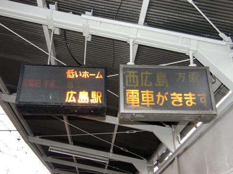 20080113_ajinahigashi-07.jpg