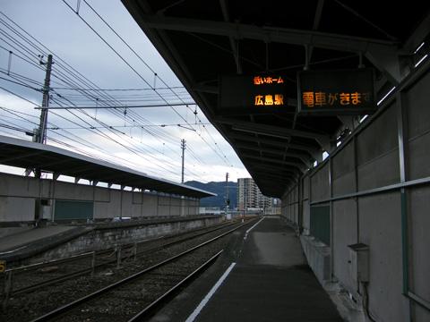 20080113_ajinahigashi-08.jpg