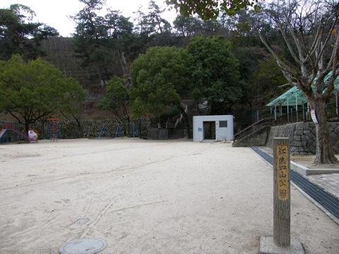 20080113_eba-04.jpg