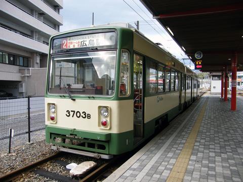 20080113_hiroden_3700-01.jpg