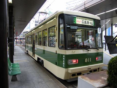 20080113_hiroden_800-01.jpg
