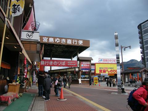 20080113_hiroden_miyajimaguchi-04.jpg