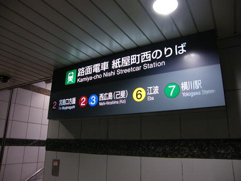 20080113_kamiyacho-01.jpg