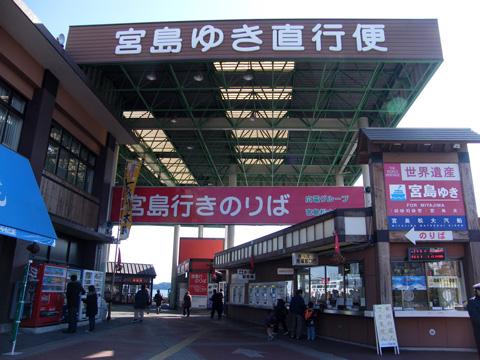 20080114_miyajimaguchi-02.jpg