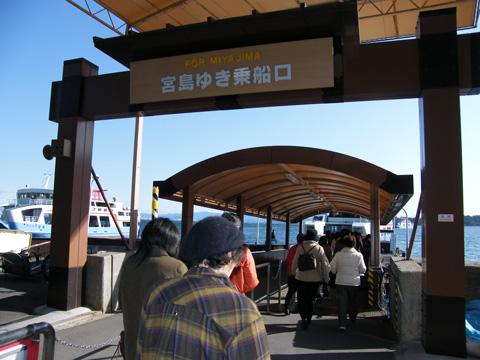 20080114_miyajimaguchi-04.jpg