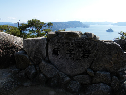 20080114_shishiiwa-02.jpg