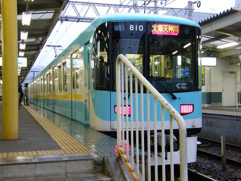 20080120_keihan_800-01.jpg