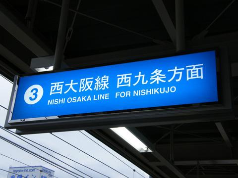 20080203_amagasaki-02.jpg