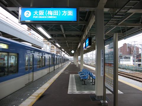 20080203_amagasaki-06.jpg