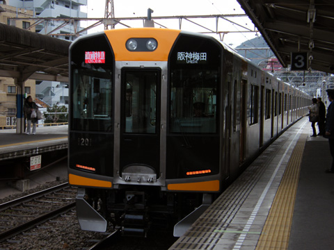 20080203_hanshin_1000-01.jpg