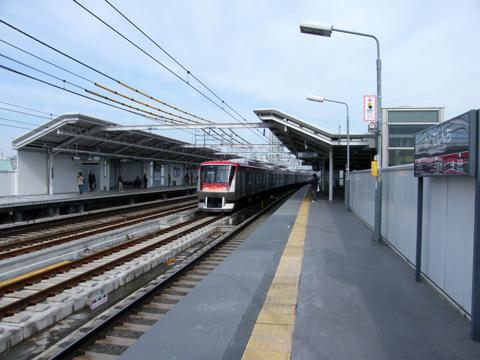 20080210_futagoshinchi-01.jpg