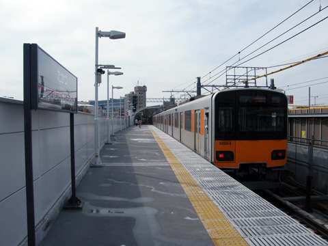 20080210_takatsu-02.jpg