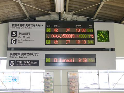 20080211_keiseitsudanuma-03.jpg