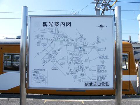 20080211_ryutetsu-01.jpg