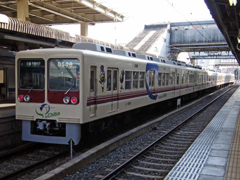20080211_shinkeisei_8000-01.jpg