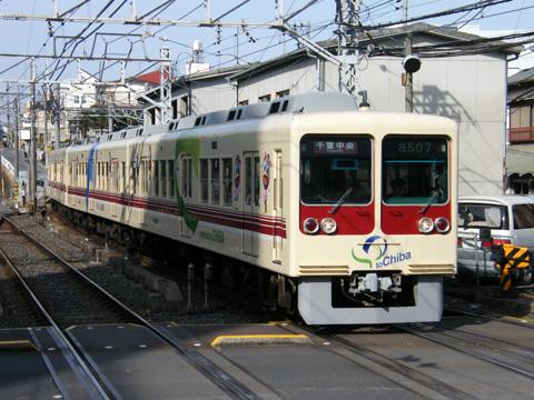 20080211_shinkeisei_8000-02.jpg
