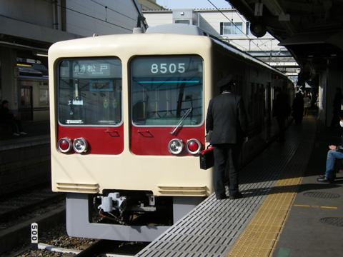 20080211_shinkeisei_8000-03.jpg
