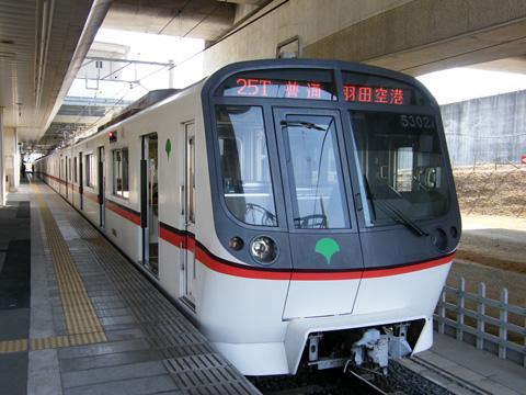 20080211_toei_5300-02.jpg
