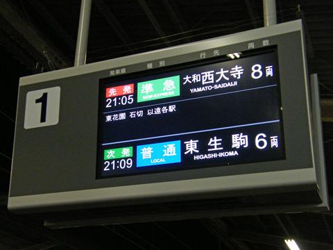 20080217_kawachikosaka-02.jpg