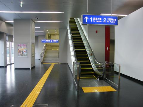 20080316_jr_nagase-04.jpg