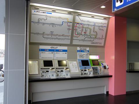 20080316_jr_nagase-11.jpg