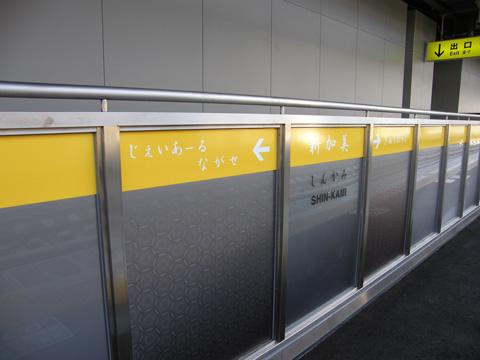 20080316_shinkami-04.jpg