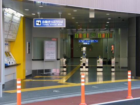 20080316_shinkami-11.jpg