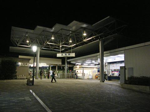 20080323_oji-01.jpg