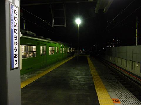 20080323_takaidachuo-01.jpg