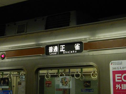 20080330_sakaisuji_line-01.jpg