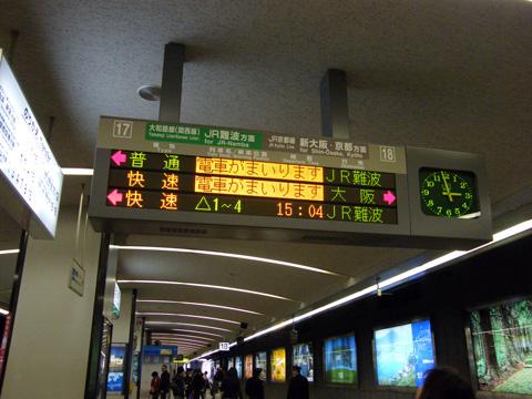 20080330_tennoji-01.jpg