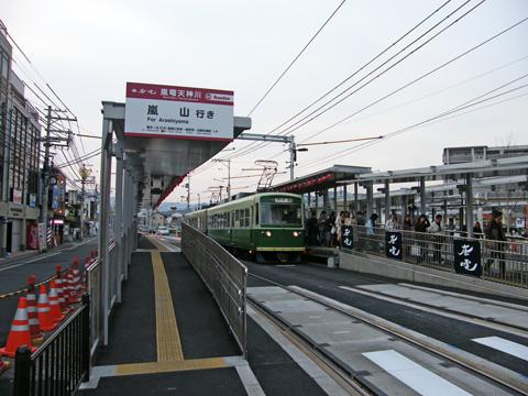 20080405_randen_tenjingawa-04.jpg