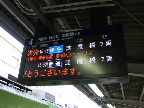20080405_tambabashi-01.jpg