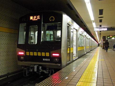 20080406_nagoya_subway_n1000-02.jpg