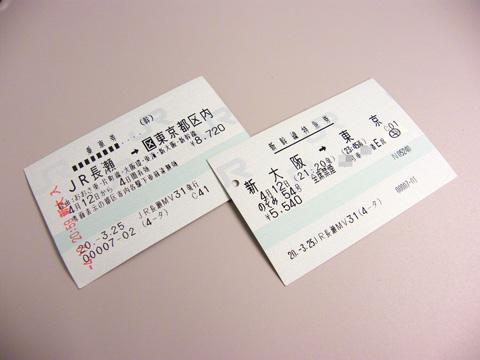 20080412_nozomi54-01.jpg