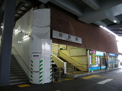 20080413_ebina-02.jpg