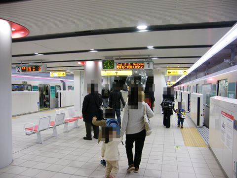 20080413_hiyoshi-01.jpg