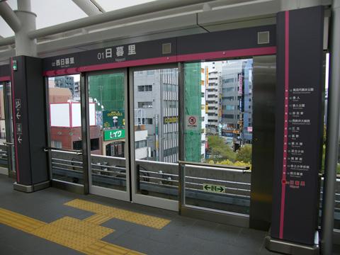 20080413_nippori-05.jpg