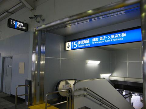 20080413_shinagawa-02.jpg