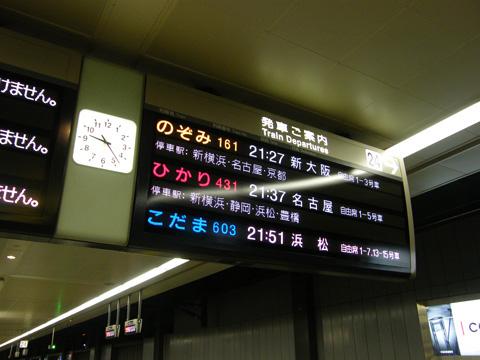 20080413_shinagawa-08.jpg