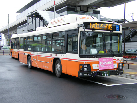 20080413_tobu_bus-01.jpg