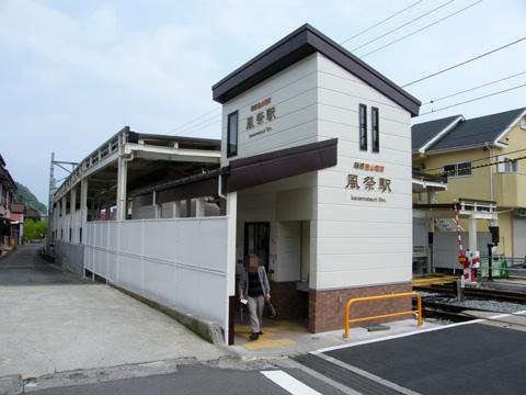 20080427_kazamatsuri-08.jpg