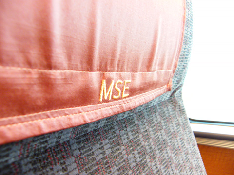 20080427_metro_hakone21-02.jpg