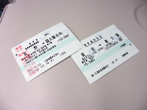 20080427_nozomi93-01.jpg