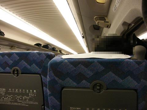 20080427_nozomi93-02.jpg