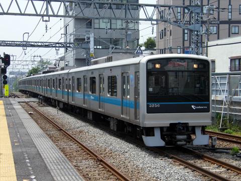 20080427_odakyu_3000_2g-02.jpg
