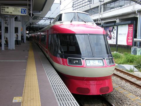 20080427_odakyu_7000-01.jpg