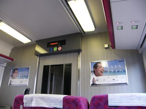 20080427_tokaido_line-01.jpg